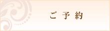 s_banner_02